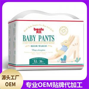 贝氏婴儿超薄透气学步拉拉裤贴牌定制代加工