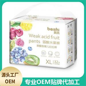 贝氏弱酸水果裤男女通用超薄学步裤代加工贴牌OEM/ODM