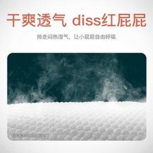 超薄透气柔软尿不湿贴牌定制代加工
